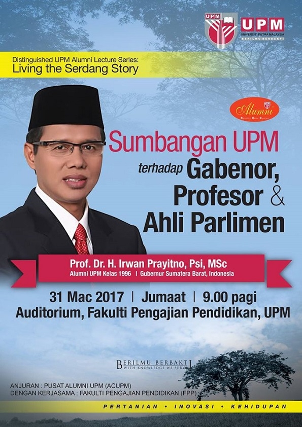 /content/distinguished_upm_alumni_lecture_series_living_the_serdang_story-30372