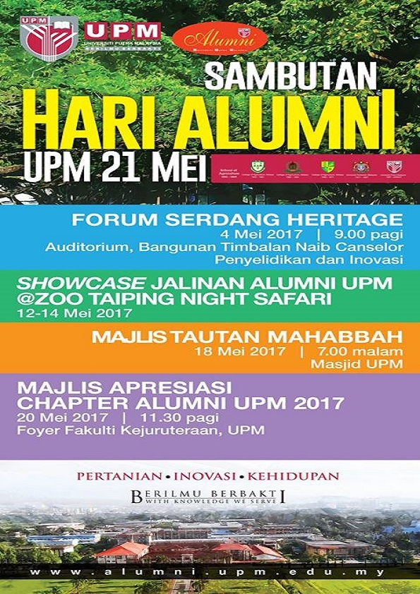 /content/upm_alumni_day_21_may-31212