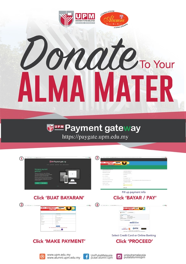 /infobanner/donate_to_your_alma_mater-36597